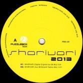 aux-88-blaktony-sharivari-remixes-2013-puzzlebox-cover
