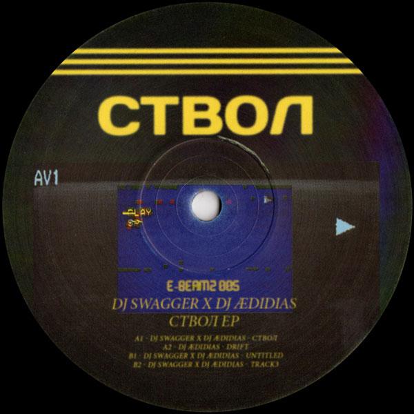 dj-swagger-dj-aedidas-ctbon-ep-ep-e-beamz-cover