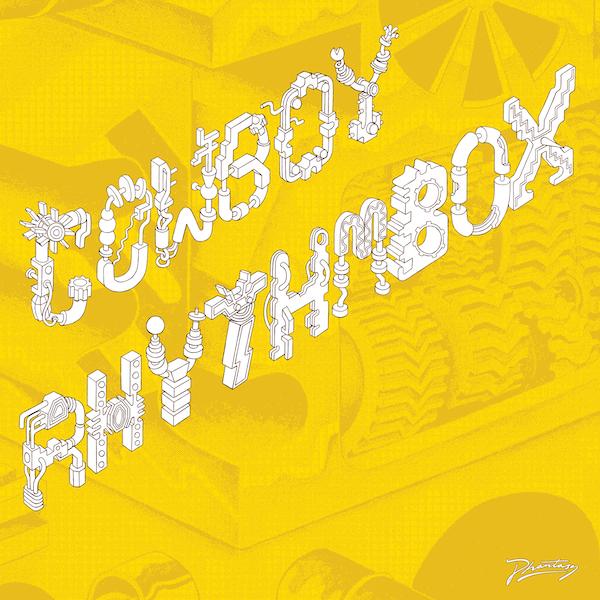 cowboy-rhythmbox-tanz-exotique-phantasy-sound-cover