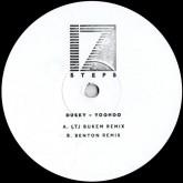 dusky-yoohoo-ltj-bukem-benton-remixes-17-steps-cover