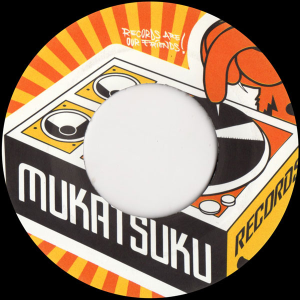 biosis-now-afro-train-bahamas-tropical-funk-vs-ivory-coast-afro-funk-mukatsuku-cover