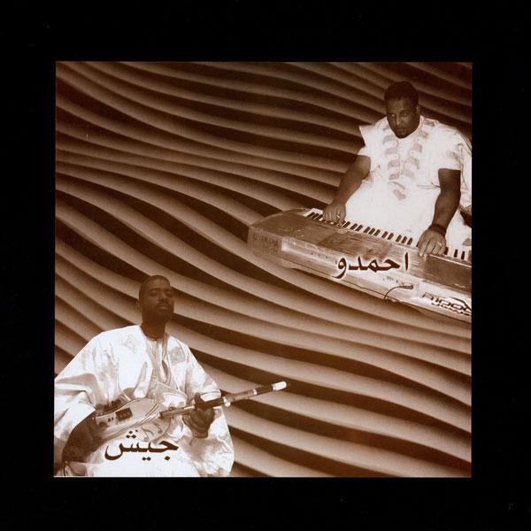jeich-ould-badu-and-ahmedou-ahmed-lewla-top-wzn-lp-sahel-sounds-cover
