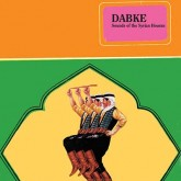 various-artists-dabke-sounds-of-the-syrian-houran-lp-sham-palace-cover