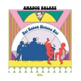 amadou-balake-bar-konon-mousso-bar-ltd-lp-kindred-spirits-cover