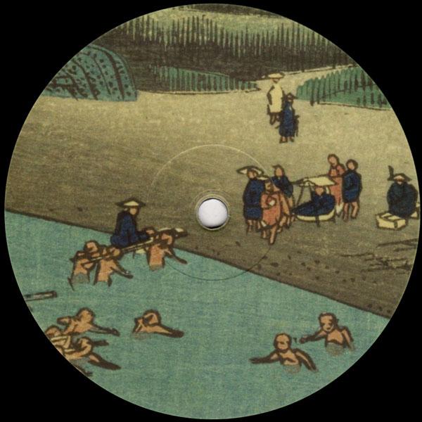 harrison-bdp-its-foggy-outside-artesian-sounds-cover