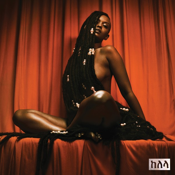 kelela-take-me-apart-lp-ltd-version-pre-order-warp-cover