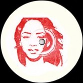 unknown-artist-never-thought-love-is-stronger-vin-sol-matrixxman-remixes-