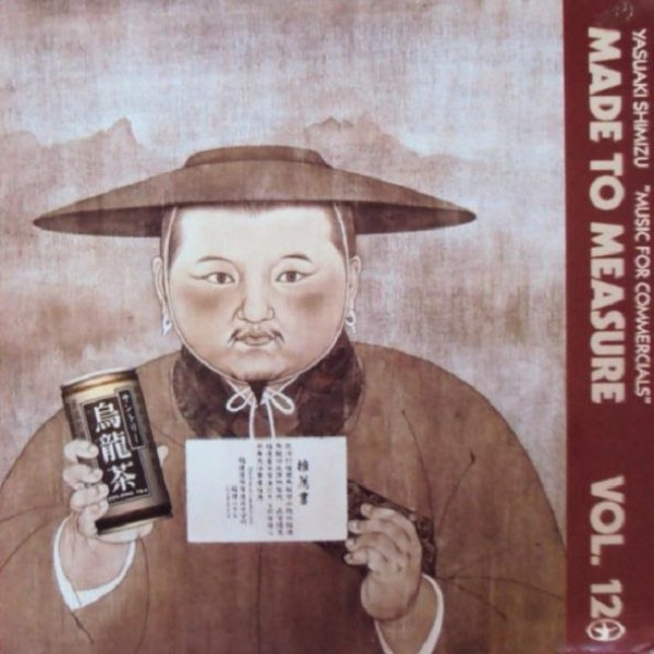 yasuaki-shimizu-music-for-commercials-lp-crammed-discs-cover