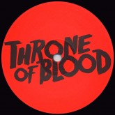 pink-skull-braindance-ep-throne-of-blood-cover