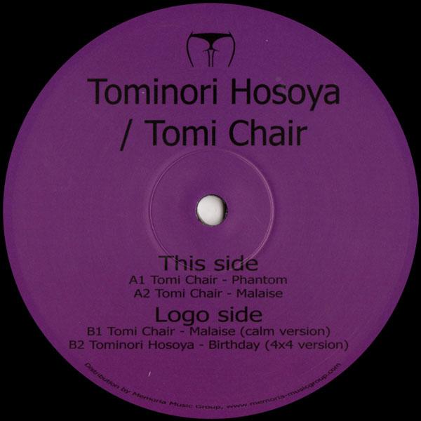 tomi-chair-tominori-hosoya-tomi-chair-tominori-hosoya-mat021-matilda-cover