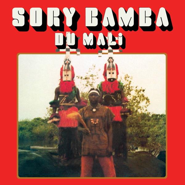 sory-bamba-du-mali-lp-africa-seven-cover