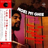 noel-mcghie-space-spies-noel-mcghie-space-spies-lp-superfly-cover