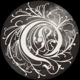 ka-one-st-sene-inside-silent-ep-ornate-music-cover
