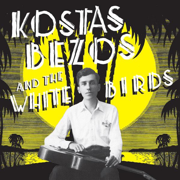 kostas-bezos-and-the-white-birds-kostas-bezos-and-the-white-birds-lp-mississippi-cover