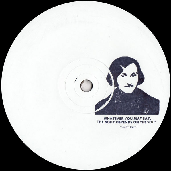 vakula-2x5-movement-3-fast-vakula-remix-sh2x5001-limited-release-not-on-label-cover