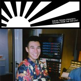 soichi-terada-presents-sounds-from-the-far-east-cd-rush-hour-cover