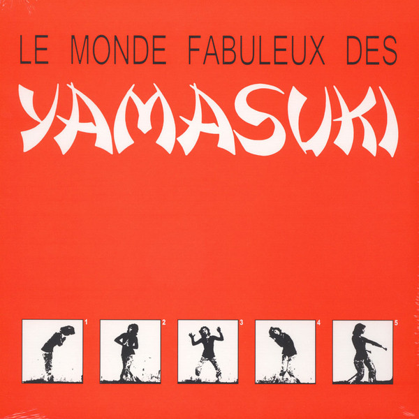 yamasuki-le-monde-fabuleux-des-yamasuki-lp-the-great-thunder-cover