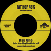 itsu-uno-noise-of-the-b-boy-murder-scene-fat-hop-45s-cover