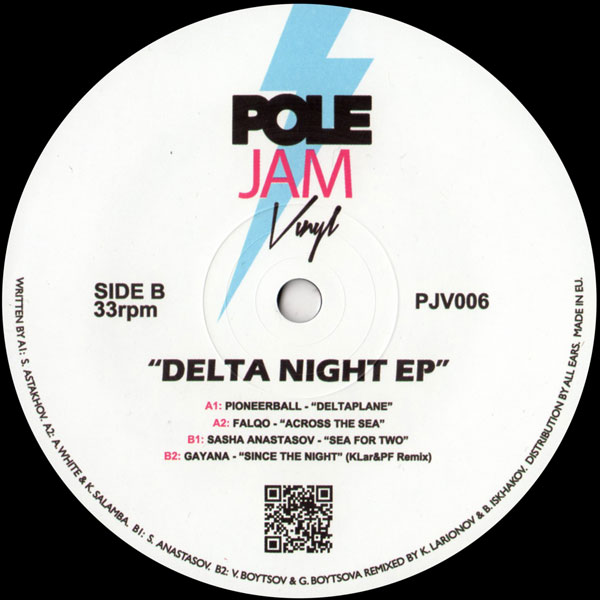 various-artists-delta-night-ep-pole-jam-vinyl-cover