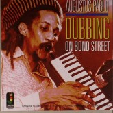 augustus-pablo-dubbing-on-bond-street-lp-jamaican-recordings-cover