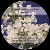 anton-mayer-brother-g-groove-169-loud-out-mysterious-russian-soul-records-cover